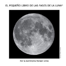 The Little Moon Book in Spanish