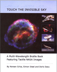 Touch_The_Invisible_Sky